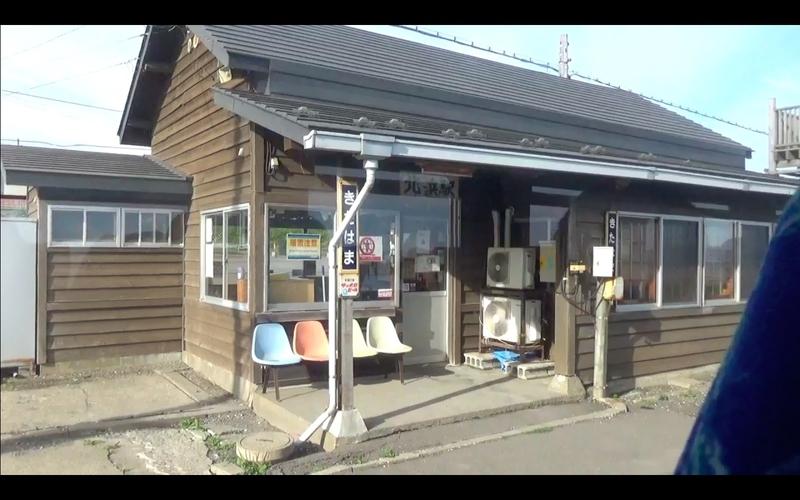 f:id:kimagure-hitoritabi:20201022211538j:plain