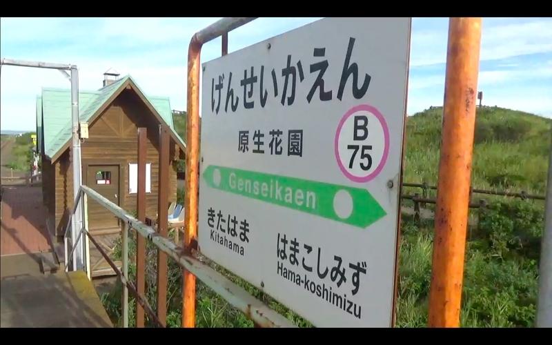 f:id:kimagure-hitoritabi:20201022211957j:plain