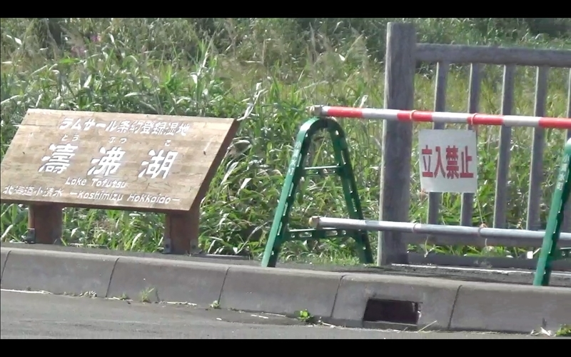 f:id:kimagure-hitoritabi:20201025151046j:plain