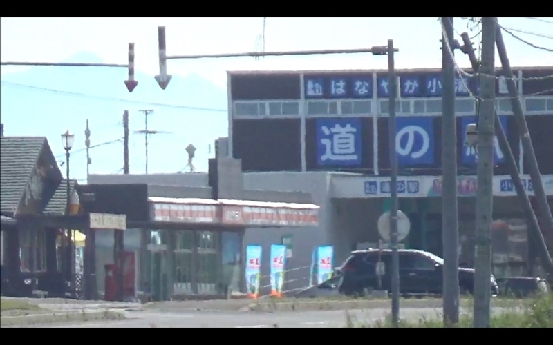 f:id:kimagure-hitoritabi:20201025164805j:plain
