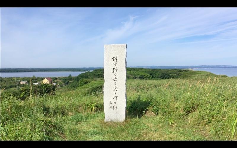 f:id:kimagure-hitoritabi:20201025165103j:plain