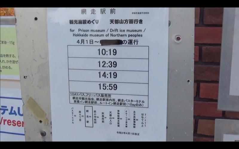 f:id:kimagure-hitoritabi:20201026165643j:plain