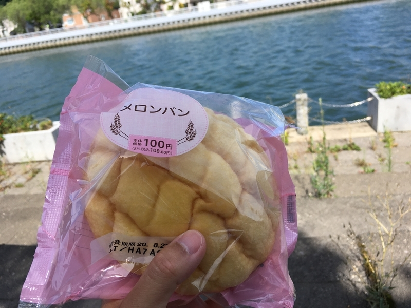 f:id:kimagure-hitoritabi:20201026170020j:plain