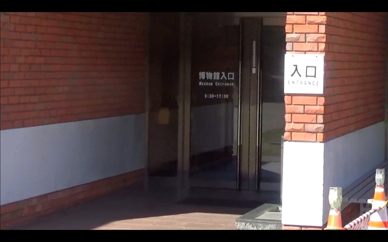 f:id:kimagure-hitoritabi:20201026171037j:plain