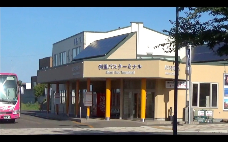 f:id:kimagure-hitoritabi:20201028190748j:plain