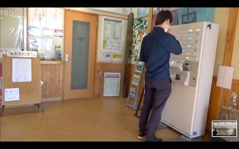 f:id:kimagure-hitoritabi:20201028191508j:plain