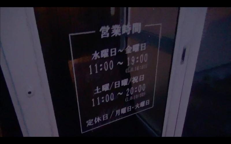f:id:kimagure-hitoritabi:20201107100944j:plain
