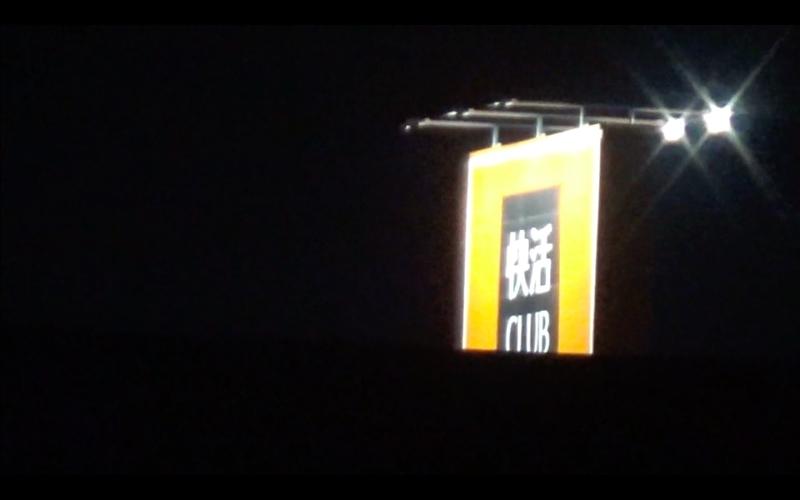 f:id:kimagure-hitoritabi:20201107103108j:plain