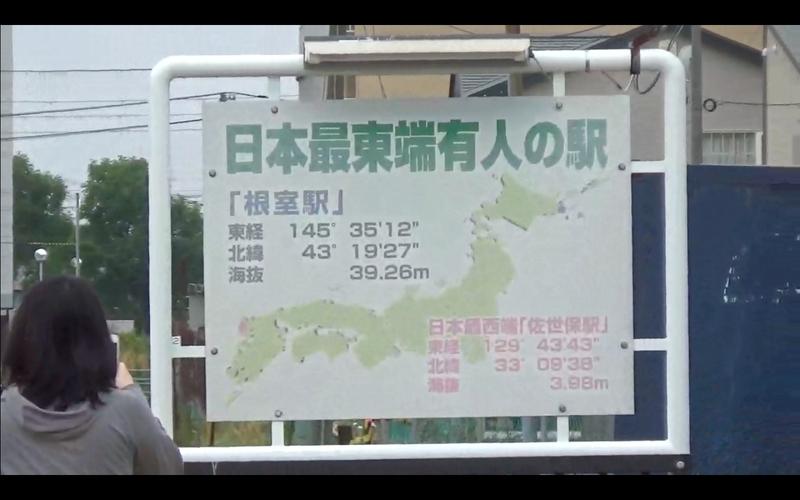 f:id:kimagure-hitoritabi:20201107114158j:plain