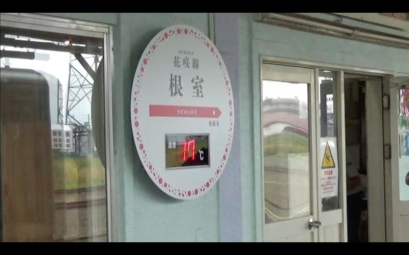 f:id:kimagure-hitoritabi:20201107114210j:plain