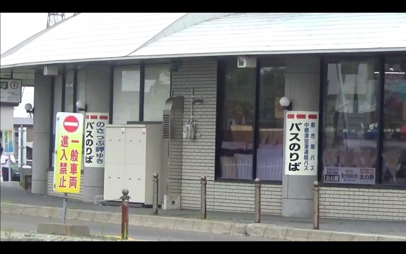 f:id:kimagure-hitoritabi:20201107115924j:plain