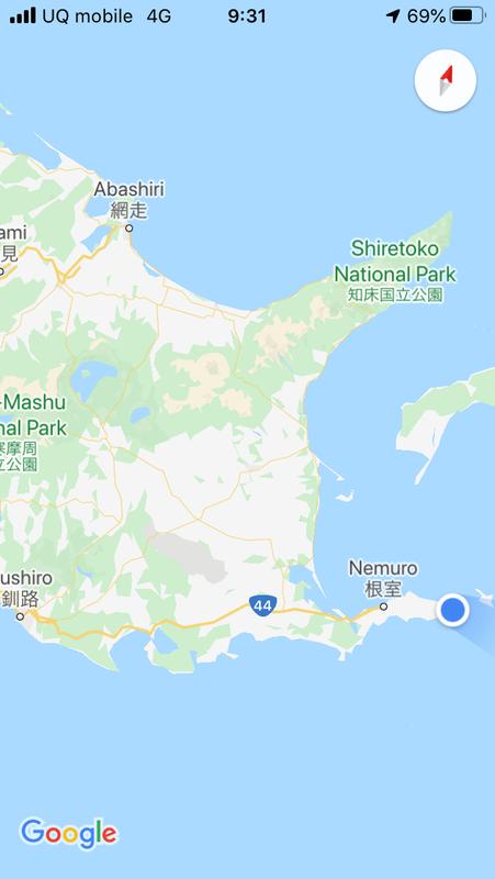 f:id:kimagure-hitoritabi:20201107122736p:plain