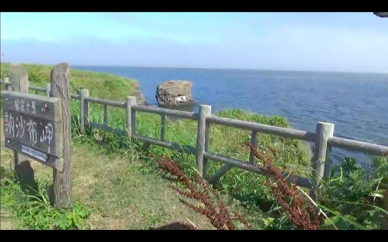 f:id:kimagure-hitoritabi:20201107125320j:plain