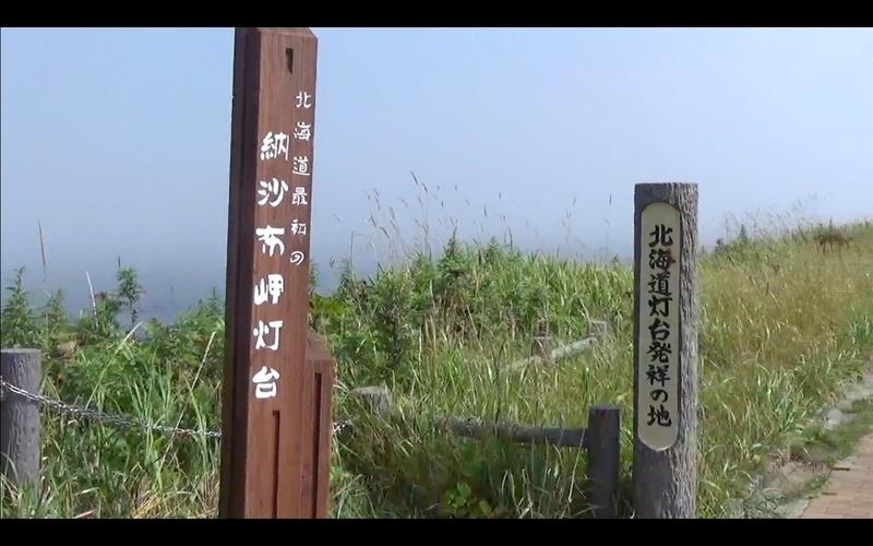 f:id:kimagure-hitoritabi:20201107133449j:plain