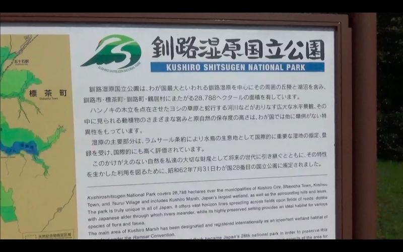 f:id:kimagure-hitoritabi:20201107155313j:plain