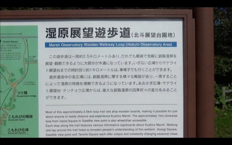 f:id:kimagure-hitoritabi:20201107155319j:plain