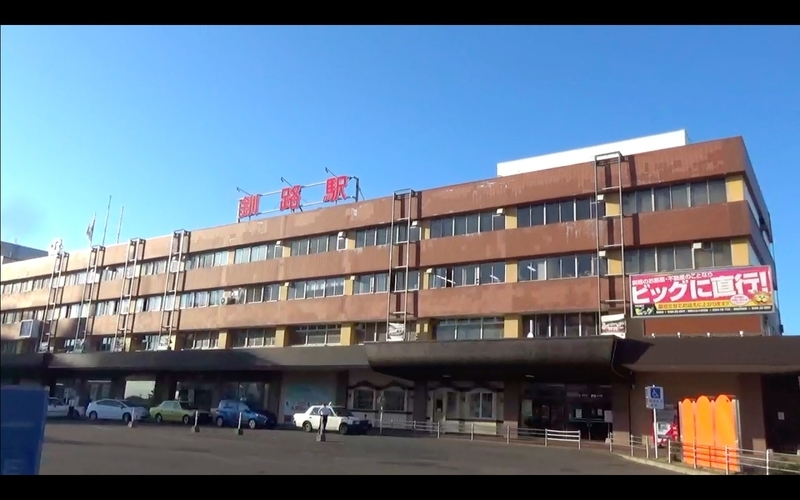f:id:kimagure-hitoritabi:20201107164111j:plain