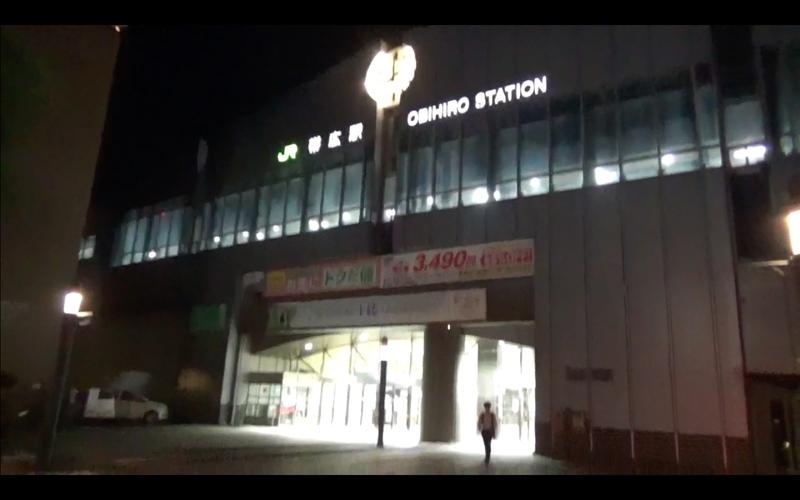 f:id:kimagure-hitoritabi:20201107185025j:plain