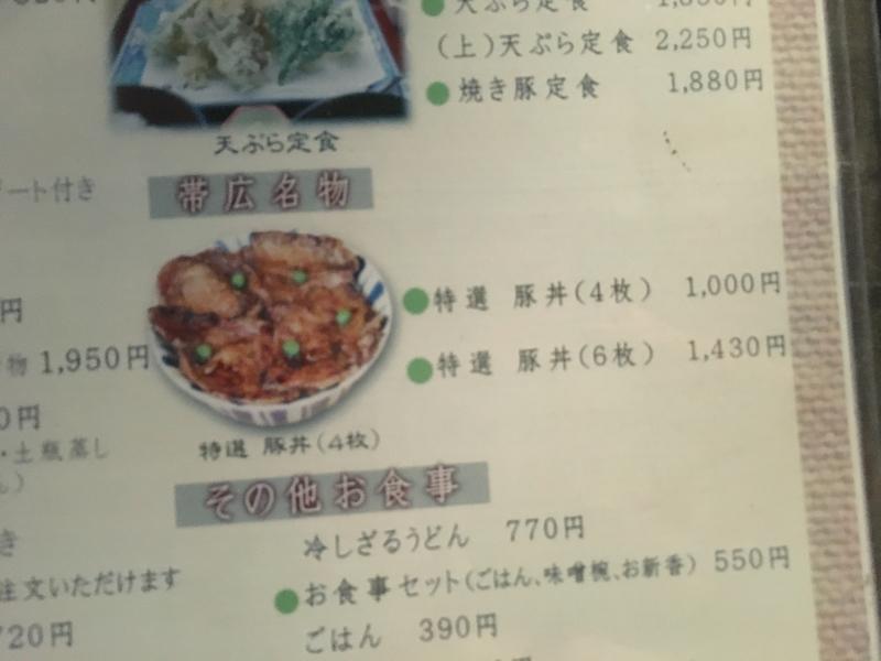 f:id:kimagure-hitoritabi:20201107195652j:plain