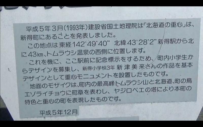 f:id:kimagure-hitoritabi:20201108114400j:plain