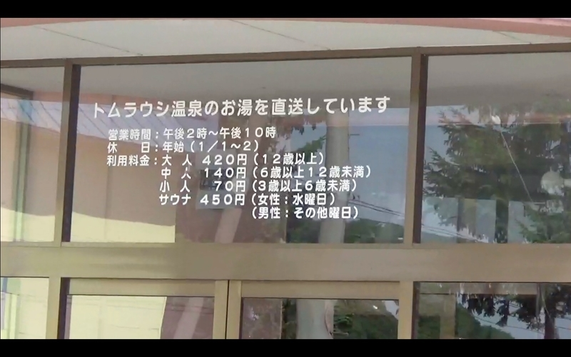 f:id:kimagure-hitoritabi:20201108115924j:plain