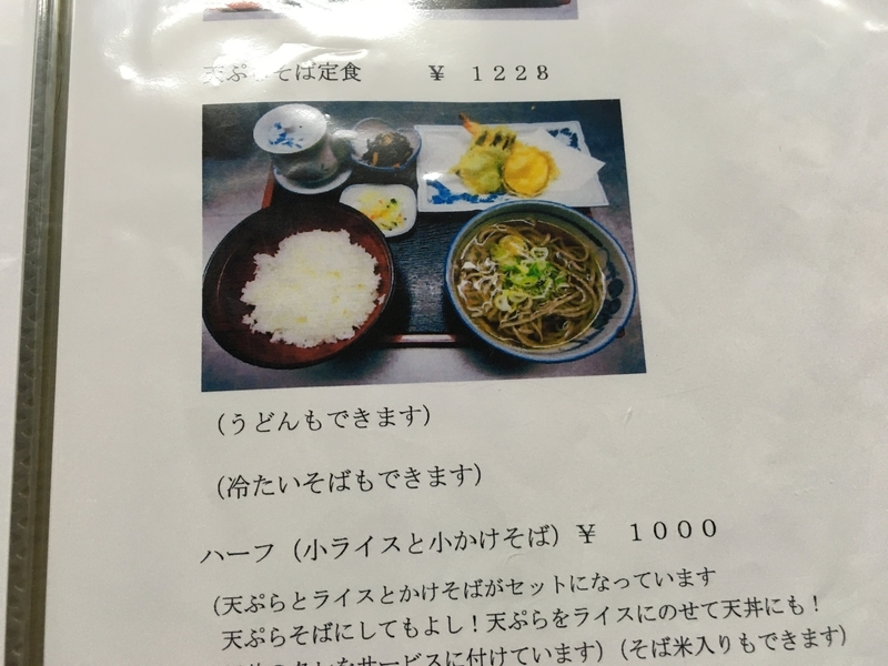 f:id:kimagure-hitoritabi:20201108120336j:plain