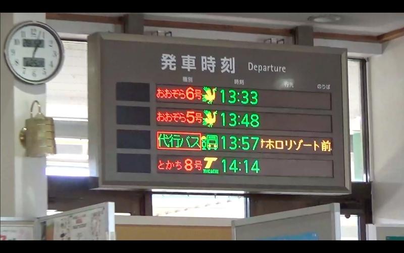 f:id:kimagure-hitoritabi:20201108122508j:plain