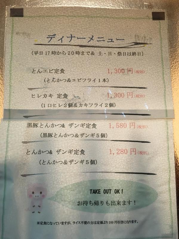 f:id:kimagure-hitoritabi:20201108131125j:plain