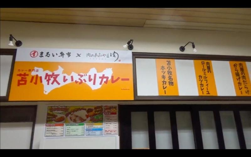 f:id:kimagure-hitoritabi:20201108142454j:plain