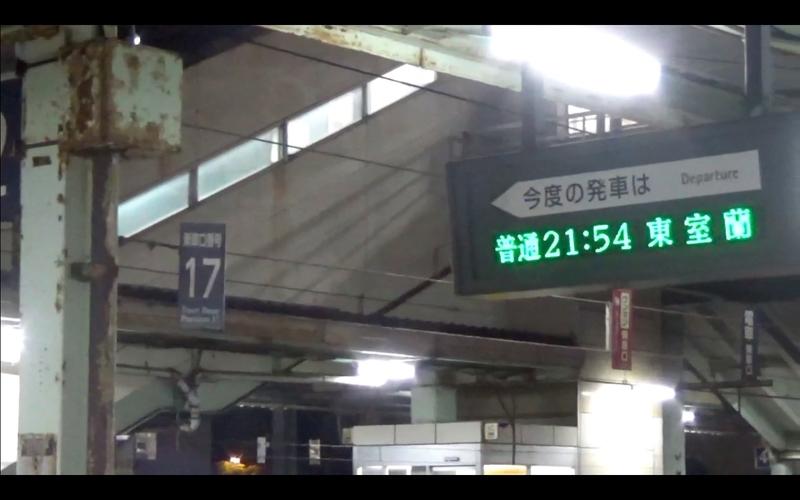 f:id:kimagure-hitoritabi:20201108142948j:plain