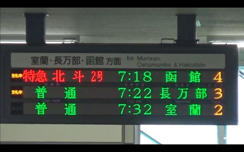 f:id:kimagure-hitoritabi:20201112132100j:plain
