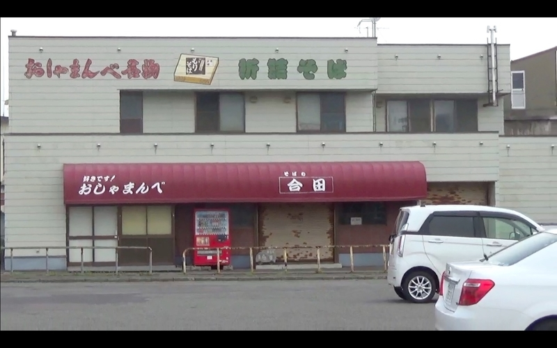 f:id:kimagure-hitoritabi:20201112140721j:plain
