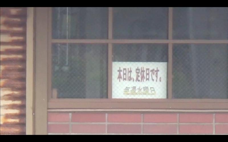 f:id:kimagure-hitoritabi:20201112140725j:plain
