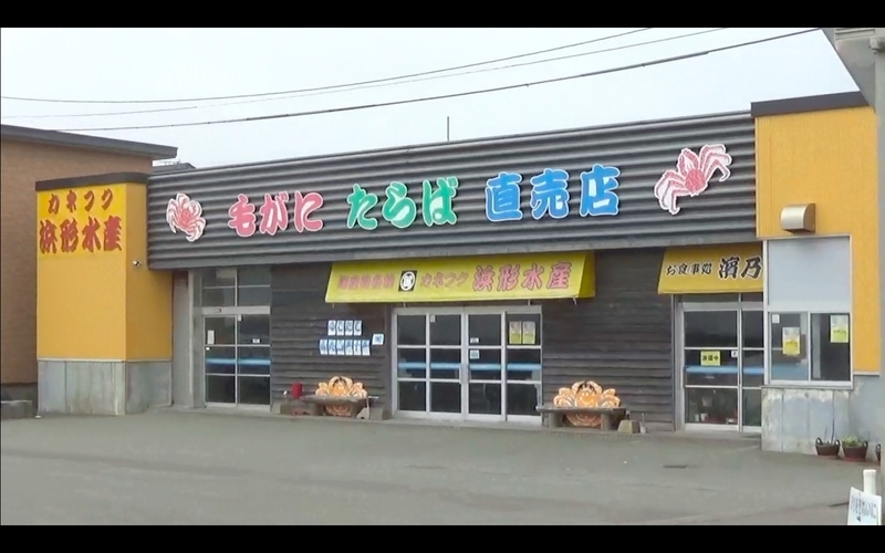 f:id:kimagure-hitoritabi:20201112142050j:plain