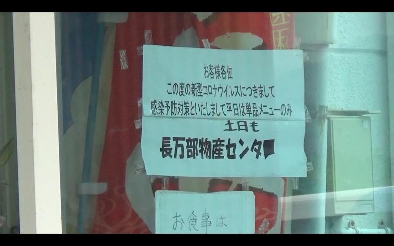 f:id:kimagure-hitoritabi:20201112172201j:plain