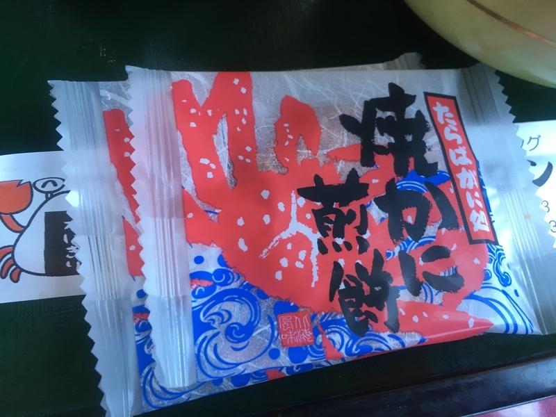 f:id:kimagure-hitoritabi:20201112172838j:plain