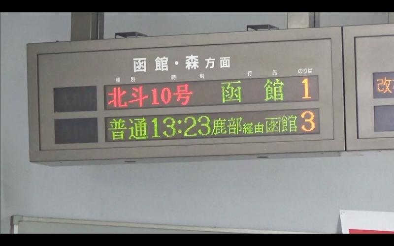 f:id:kimagure-hitoritabi:20201112175157j:plain