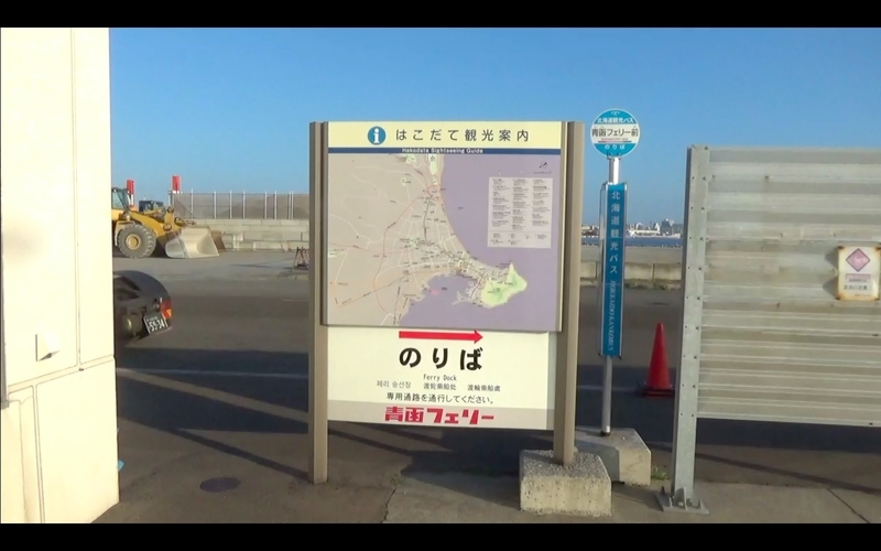 f:id:kimagure-hitoritabi:20201112184805j:plain