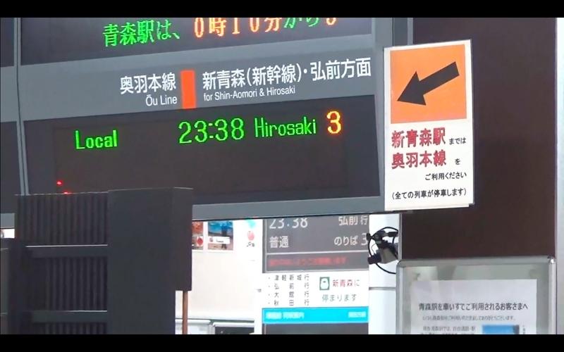 f:id:kimagure-hitoritabi:20201116160521j:plain