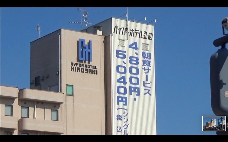f:id:kimagure-hitoritabi:20201120003501j:plain