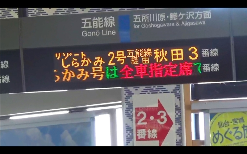 f:id:kimagure-hitoritabi:20201120004328j:plain