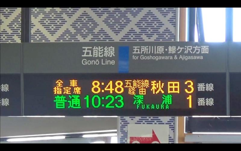 f:id:kimagure-hitoritabi:20201120004334j:plain