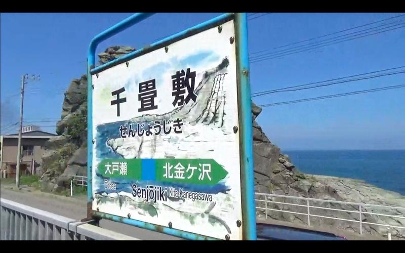 f:id:kimagure-hitoritabi:20201120011820j:plain