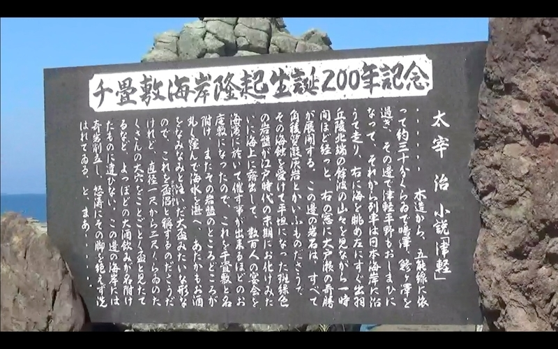 f:id:kimagure-hitoritabi:20201120014756j:plain