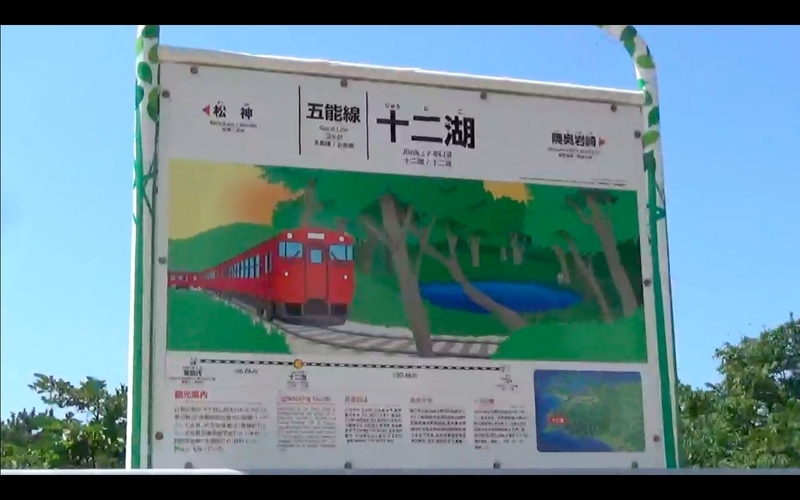 f:id:kimagure-hitoritabi:20201120025142j:plain