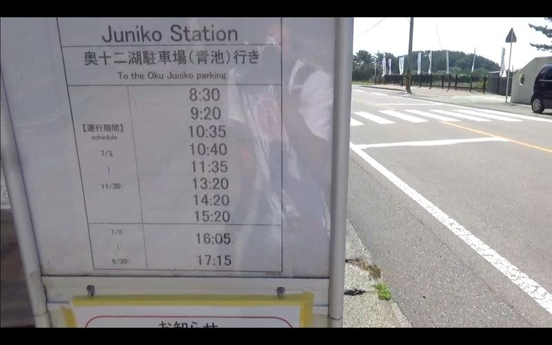 f:id:kimagure-hitoritabi:20201120222140j:plain