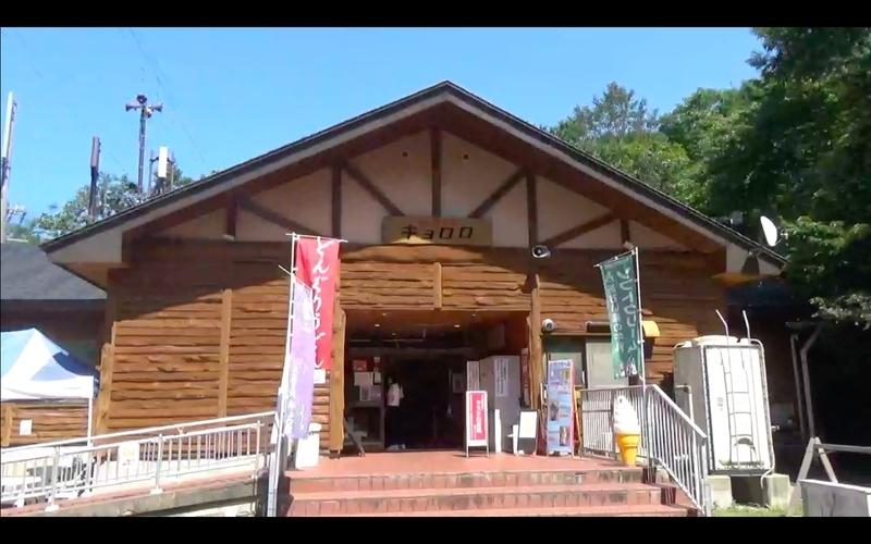 f:id:kimagure-hitoritabi:20201120222156j:plain