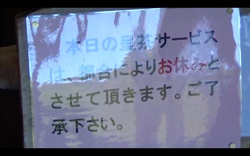 f:id:kimagure-hitoritabi:20201121003250j:plain