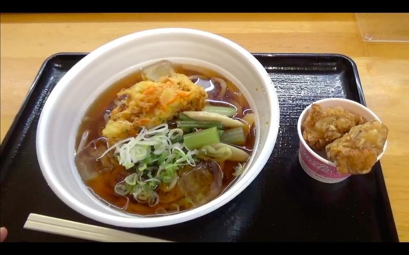 f:id:kimagure-hitoritabi:20201121012813j:plain