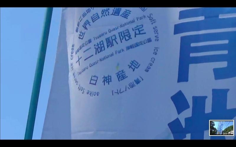 f:id:kimagure-hitoritabi:20201121014311j:plain